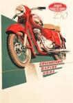 1958_Jawa_250_Rapide